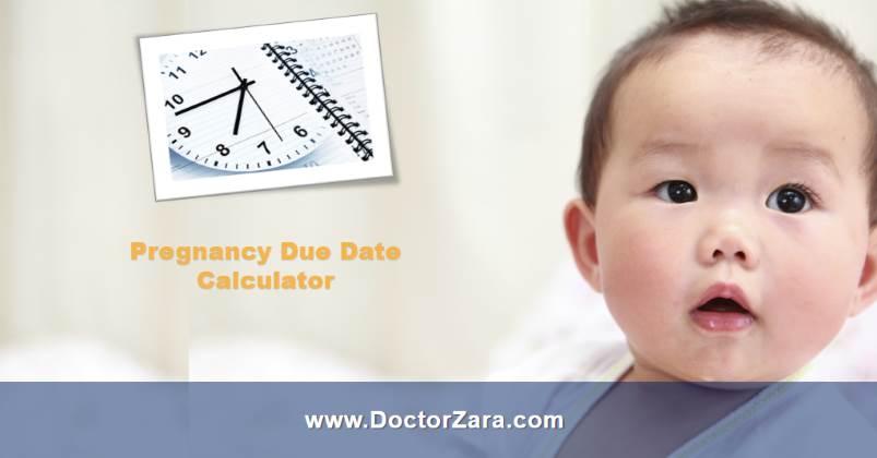 Due Date Calculator - Pregnancy Calculator - Doctor Zara